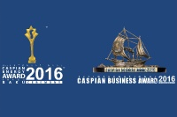 13th Caspian Energy Award and 1st Caspian Business Award