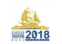 Caspian Business Award 2018_1