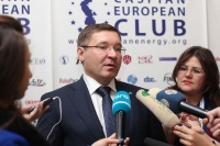 CEIBC EVENT WITH VLADIMIR YAKUSHEV 02.11.2016_14