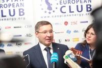 CEIBC EVENT WITH VLADIMIR YAKUSHEV 02.11.2016_9